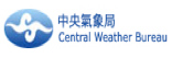 Taiwan Central Weather Bureau (CWB)